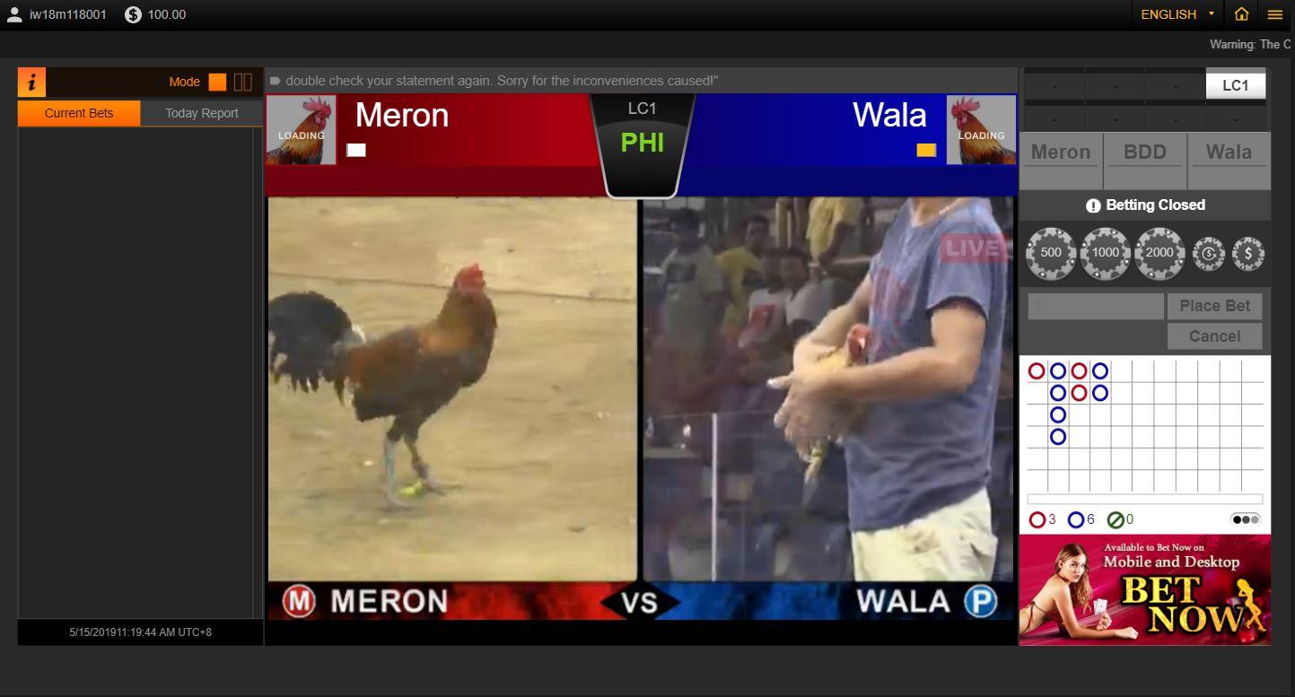 Meron vs Wala