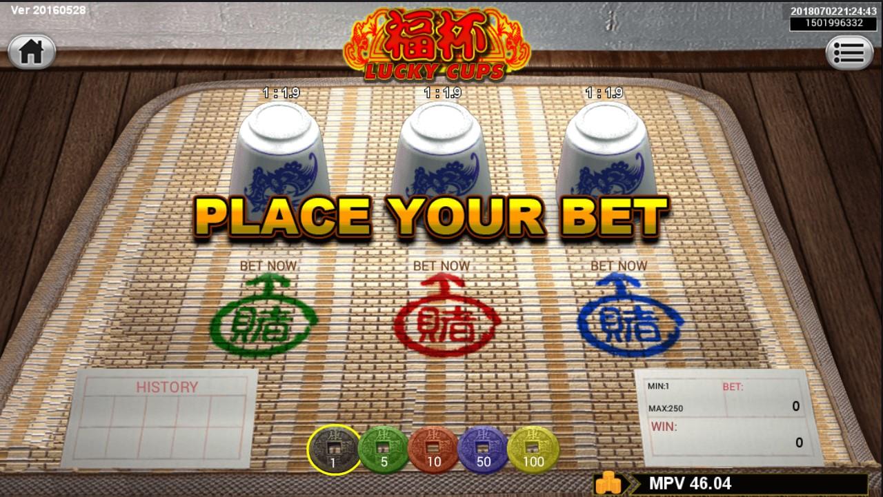 Fu Bei Lucky Cups